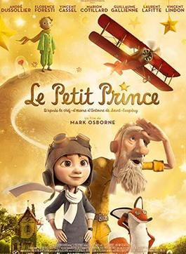 Cinéma «Le Petit Prince» – 26 Février – 15h30